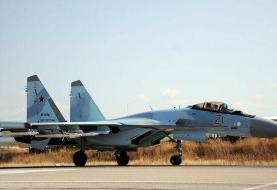 جنگندههای روسیه 'مواضع داعش در سوریه را بمباران کردند'