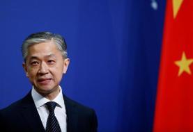 چین: لغو تحریمهای ایران راه خروج از بنبست مسئله توافق هستهای است
