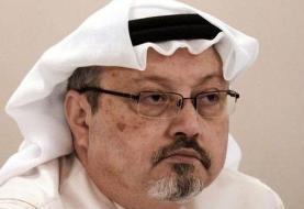 آمریکا گزارش قتل جمال خاشقجی را منتشر می کند
