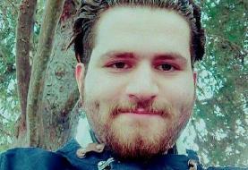 بازداشت پویا جانیپور فعال دانشجویی سابق توسط ماموران امنیتی