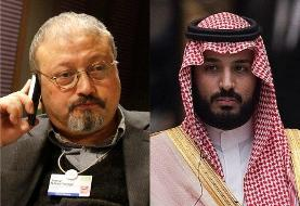 گزارش سیا؛ ولیعهد سعودی با قتل جمال خاشقچی موافقت کرده بود