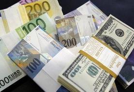 کاهش اندک قیمت دلار و یورو | جدیدترین قیمت ارزها در ۱۶ اسفند ۹۹