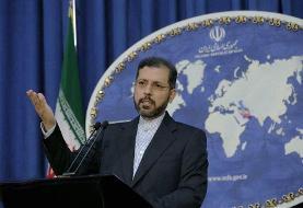 ایران اطلاعات ارائهشده توسط گزارشگر سازمان ملل درباره هواپیمای ...