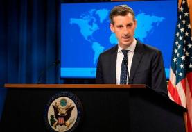 وزارت خارجه آمریکا: صبر ما برای از سرگیری مذاکرات با ایران 'بیپایان نیست'