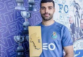 جایزه بهترین بازیکن ماه پورتو به طارمی اهدا شد