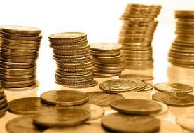 قیمت انواع سکه و طلا ۱۸ عیار در روز پنجشنبه هفتم اسفند