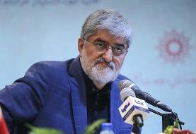 علی مطهری برای انتخابات ۱۴۰۰ اعلام کاندیداتوری کرد