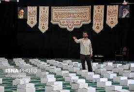 توزیع ۳۵۰۰ بسته معیشتی بین خانواده زندانیان