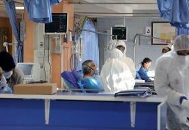 آمار کرونا در ایران امروز پنجشنبه ۷ اسفند ۹۹؛ ۹۴ فوتی جدید / شناسایی ۸۲۰۶ بیمار جدید
