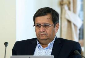 رئیس بانک مرکزی ایران: تصمیمگیری درباره لوایح افآیتیاف خیلی دیر شده است
