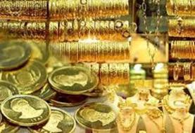سکه ۱۱ میلیون و ۳۰۰ هزار تومان است