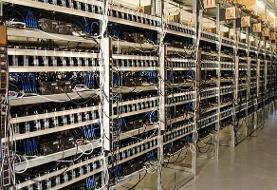 کشف ۲۲۹ دستگاه استخراج ارز دیجیتال قاچاق در بندرشهید جایی