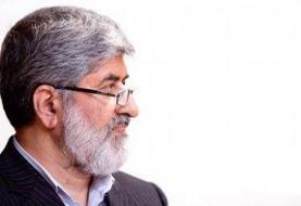 کاندیداتوری علی مطهری در انتخابات ۱۴۰۰ به امید