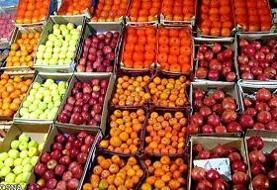 جدیدترین قیمت اقلام خوراکی در میادین میوه و تره بار