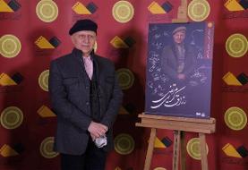 سینمای مستند ایران فاقد استراتژی است/معضل نبود تهیهکننده فرهیخته