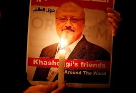 Jamal Khashoggi: US to release declassified report on murder
