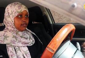 (ویدئو) راننده تاکسی زن در سومالی