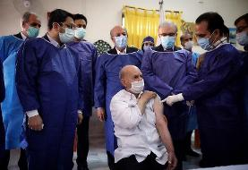 واکسیناسیون سالمندان آغاز شد