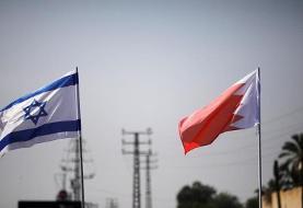 تاکید بحرین بر «اهمیت مشارکت» کشورهای منطقه در مذاکره درباره پرونده ...