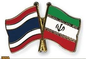 انتقال ۳ زندانی ایرانی از تایلند به کشور
