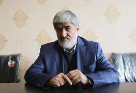 علی مطهری، نامزد انتخابات ریاستجمهوری شد