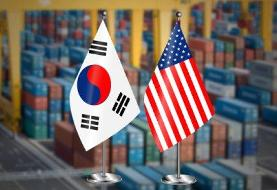 کارشکنی دوباره آمریکا درباره اموال ایران در کره جنوبی  | هیچ پولی هنوز آزاد نشده است