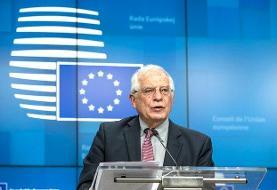 واکنش اتحادیه اروپا به توقف اجرای پروتکل الحاقی