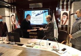 تفاهمنامه همکاری بین شهرداری تهران و سازمان برنامهوبودجه منعقد شد | همسانسازی امور فنی و ...