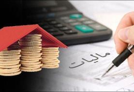اوج بی عدالتی در نظام مالیاتی ایران