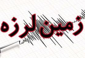 زلزله های فیروزکوه خطر زیادی ندارند