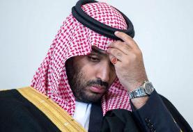 اقدام تنبیهی آمریکا برای ۷۶ مقام سعودی
