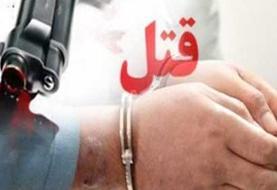 دستگیری قاتل فراری پس از ۱۲ سال زندگی مخفیانه