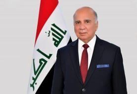 وزیر خارجه عراق دوباره به ایران سفر می کند