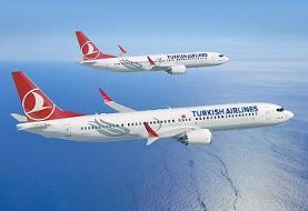 برنامه ایجاد پرواز هواپیمایی ترکیه به ارومیه