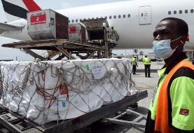 کواکس؛ ارسال اولین محموله واکسن به ساحل عاج (+عکس)