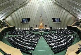 شکایت نمایندگان مجلس از رئیس جمهور به قوه قضاییه رفت