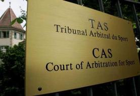 اعلام رأی دادگاه جنجالی یک مرتبه دیگر به تعویق افتاد