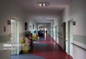 استان بوشهر زیرساختهای کافی برای پذیرش بیماران کرونایی را ندارد
