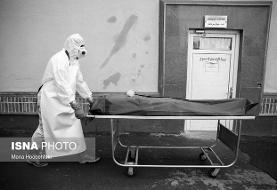 کاهش رعایت پروتکلها و خطر چهارمین پیک کرونا / هشدار افزایش دوباره فوتیها