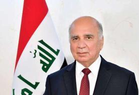 میدل ایست نیوز: وزیر خارجه عراق به تهران سفر می کند