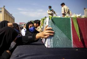پیکر شهید حادثه کورین در زاهدان تشییع شد