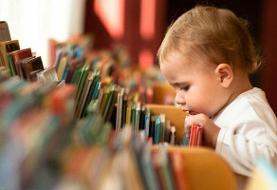 برگزاری رویداد فناورانه حوزه کتاب و کودک در دانشگاه شهید بهشتی