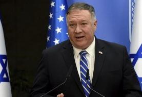 واکنش پامپئو به حمله هوایی آمریکا در سوریه