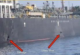انفجار در کشتی خودروبر اسرائیلی در دریای عمان