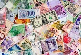 نرخ رسمی ۲۸ ارز افزایش یافت | نرخ رسمی ارزها در ۱۱ اسفند ۹۹