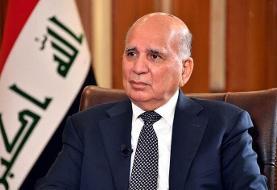 تایید برنامه سفر شنبه وزیر خارجه عراق به ایران / دومین سفر در یک ماه