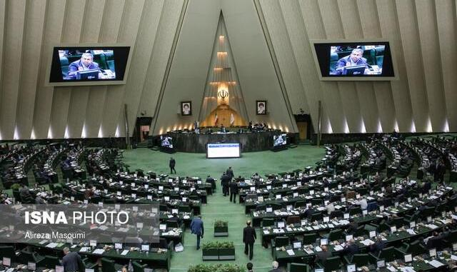 مجوز مجلس به وزارت نفت برای انتشار اوراق مالی به منظور پرداخت بدهی ...