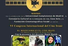 مجید مجیدی: فیلمهای من سینمای فطرت  است