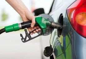 مصوبه مجلس: منابع حاصل از اصلاح قیمت بنزین مشمول عوارض و مالیات نمیشود