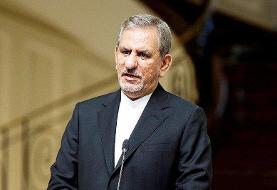 جهانگیری: آمریکاییهای ۲۲ بهمن ۹۷ در تهران باشند/ واکسیناسیون در کشور بدون تبعیض انجام خواهد/ ...